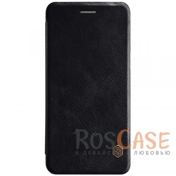 Чехол-книжка из натуральной кожи для OnePlus 5 (Черный)Описание:бренд&amp;nbsp;Nillkin;разработан для OnePlus 5;материалы: натуральная кожа, поликарбонат;защищает гаджет со всех сторон;на аксессуаре не заметны отпечатки пальцев;карман для визиток;функция Sleep mode;предусмотрены все необходимые вырезы;тонкий дизайн не увеличивает габариты девайса;тип: чехол-книжка.<br><br>Тип: Чехол<br>Бренд: Nillkin<br>Материал: Натуральная кожа