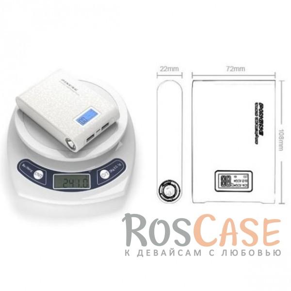 Фото Белый Портативное зарядное устройство в противоударном обтекаемом корпусе с ЖК дисплеем и LED-фонариком 10000mAh (2 USB)