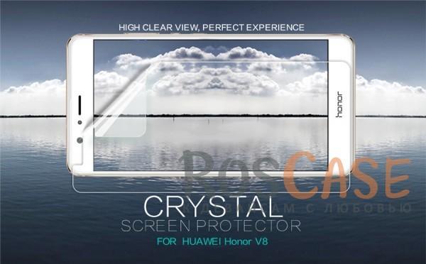 Прозрачная глянцевая защитная пленка на экран с гладким пылеотталкивающим покрытием для Huawei Honor V8Описание:бренд:&amp;nbsp;Nillkin;разработана для Huawei Honor V8;материал: полимер;тип: защитная пленка.&amp;nbsp;Особенности:имеет все функциональные вырезы;прозрачная;анти-отпечатки;не влияет на чувствительность сенсора;защита от потертостей и царапин;не оставляет следов на экране при удалении;ультратонкая.<br><br>Тип: Защитная пленка<br>Бренд: Nillkin
