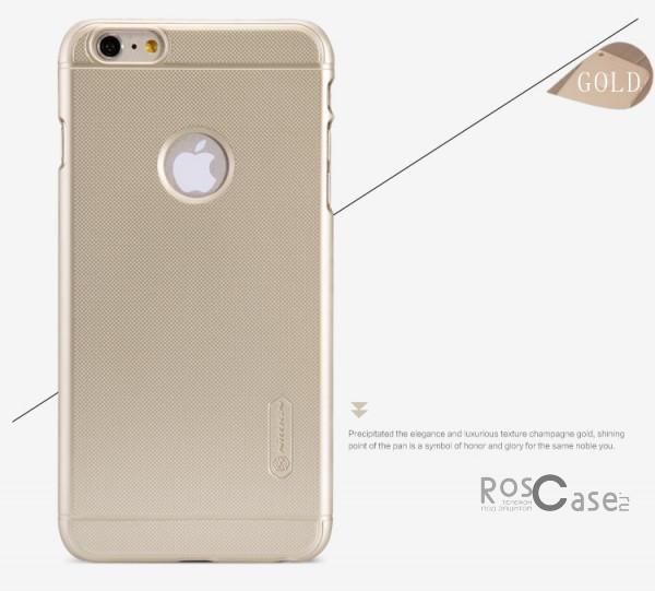 Чехол Nillkin Matte для Apple iPhone 6/6s plus (5.5) (+ пленка) (Золотой)Описание:производитель  - &amp;nbsp;Nillkin;разработан специально для&amp;nbsp;Apple iPhone 6/6s plus (5.5);материал  -  пластик;тип  -  накладка.&amp;nbsp;Особенности:тонкий дизайн;соответствие всех функциональных вырезов;легкая очистка;не скользит;защищает от ударов и падений;матовая поверхность.<br><br>Тип: Чехол<br>Бренд: Nillkin<br>Материал: Поликарбонат