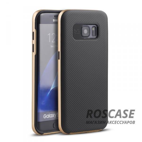 Чехол iPaky TPU+PC для Samsung G930F Galaxy S7 (Черный / Золотой)Описание:производитель: iPaky;совместимость: смартфон Samsung G930F Galaxy S7;материал для изготовления: термополиуретан и поликарбонат;форм-фактор: накладка;Особенности:яркий, запоминающийся дизайн;дополнительный каркас из поликарбоната;прочность и износостойкость;ультратонкий;есть все необходимые функциональные вырезы;легко очищается.<br><br>Тип: Чехол<br>Бренд: Epik<br>Материал: TPU
