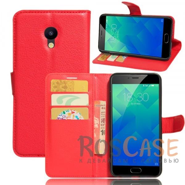Фото Красный Wallet | Кожаный чехол-кошелек с внутренними карманами для Meizu M5