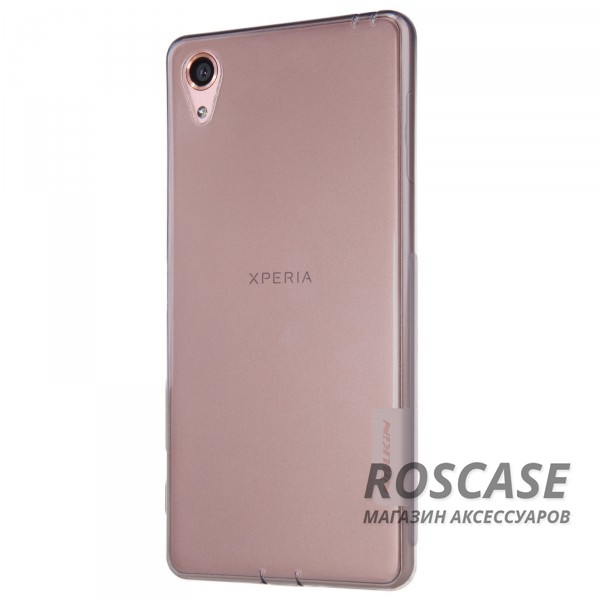 фото Серый (прозрачный) TPU чехол Nillkin Nature Series для Sony Xperia X Performance