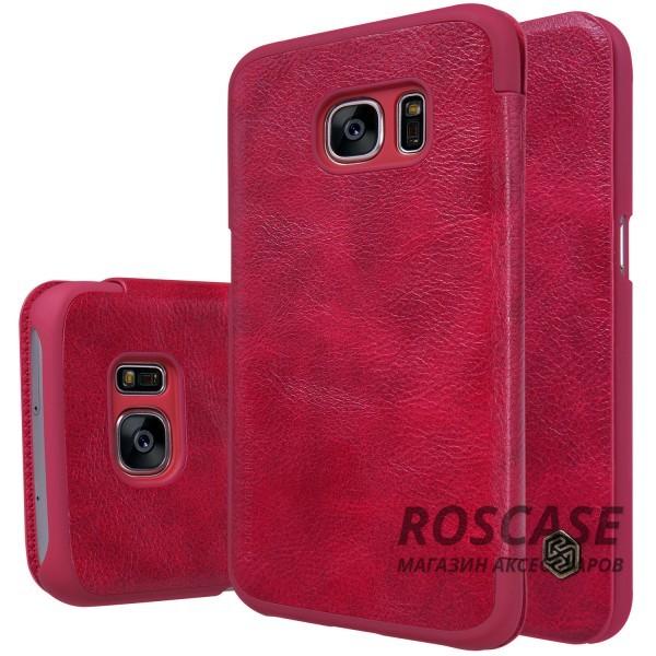 Кожаный чехол (книжка) Nillkin Qin Series для Samsung G930F Galaxy S7 (Красный)Описание:производитель:&amp;nbsp;Nillkin;совместим с Samsung G930F Galaxy S7;материал: натуральная кожа;тип: чехол-книжка.&amp;nbsp;Особенности:ультратонкий;фактурная поверхность;не скользит в руках;стильный дизайн;внутренняя отделка микрофиброй.<br><br>Тип: Чехол<br>Бренд: Nillkin<br>Материал: Натуральная кожа