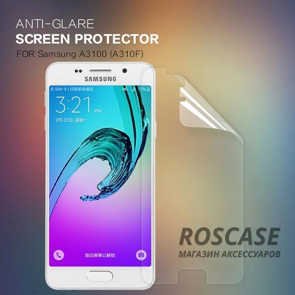 Защитная пленка Nillkin для Samsung A310F Galaxy A3 (2016)Описание:бренд:&amp;nbsp;Nillkin;совместима с Samsung A310F Galaxy A3 (2016);материал: полимер;тип: пленка на экран.&amp;nbsp;Особенности:функциональные вырезы;антибликовые свойства;не влияет на чувствительность сенсора;легко очищается;матовая.<br><br>Тип: Защитная пленка<br>Бренд: Nillkin