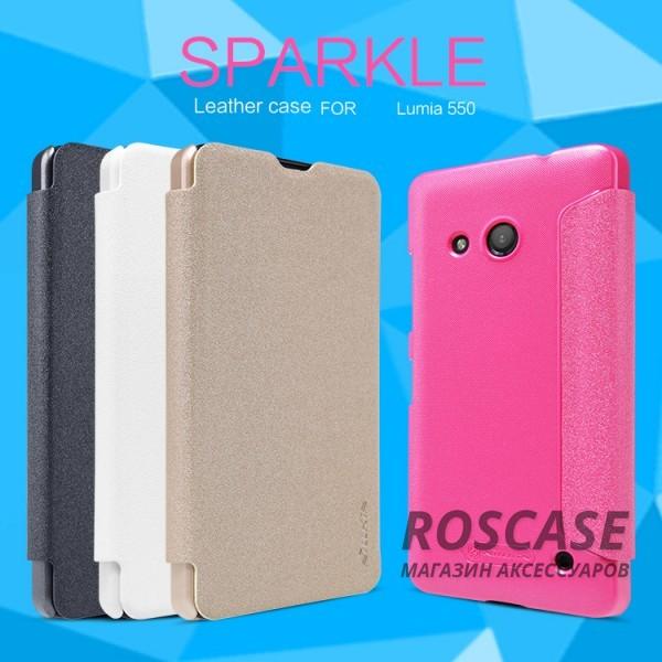 Кожаный чехол (книжка) Nillkin Sparkle Microsoft Lumia 550Описание:компания -&amp;nbsp;Nillkin;разработан для Microsoft Lumia 550;материалы  -  синтетическая кожа, поликарбонат;форма  -  чехол-книжка.&amp;nbsp;Особенности:защищает со всех сторон;имеет все необходимые вырезы;легко чистится;не увеличивает габариты;защищает от ударов и царапин;морозоустойчивый.<br><br>Тип: Чехол<br>Бренд: Nillkin<br>Материал: Искусственная кожа