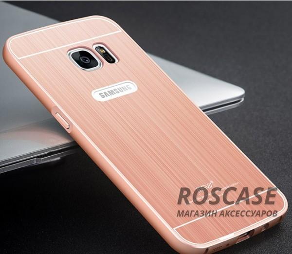 Металлический бампер с акриловой вставкой Msvii для Samsung G930F Galaxy S7 (Rose Gold)Описание:производитель  -  Msvii;совместимость  -  смартфон Samsung G930F Galaxy S7;материал  -  металл, акрил;форм-фактор  -  накладка.Особенности:надежная фиксация смартфона;сохраняет первоначальный вид после длительного использования;не подвергается деформации;имеет все функциональные вырезы;не скользит в руках.<br><br>Тип: Чехол<br>Бренд: Epik<br>Материал: Металл