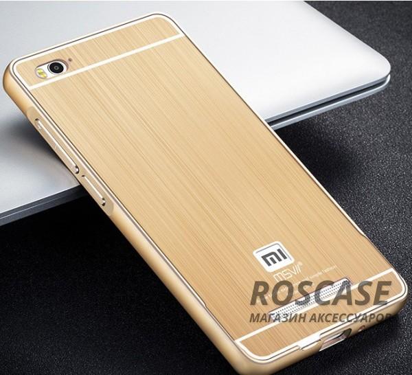 Металлический бампер с акриловой вставкой Msvii для Xiaomi Redmi 3 (Золотой)Описание:производитель  -  Msvii;совместимость  -  смартфон Xiaomi Redmi 3;материал  -  металл, акрил;форм-фактор  -  накладка.Особенности:строгий дизайн;надежная фиксация;не деформируется;легкий механизм фиксации;имеет все функциональные вырезы.<br><br>Тип: Чехол<br>Бренд: Epik<br>Материал: Металл