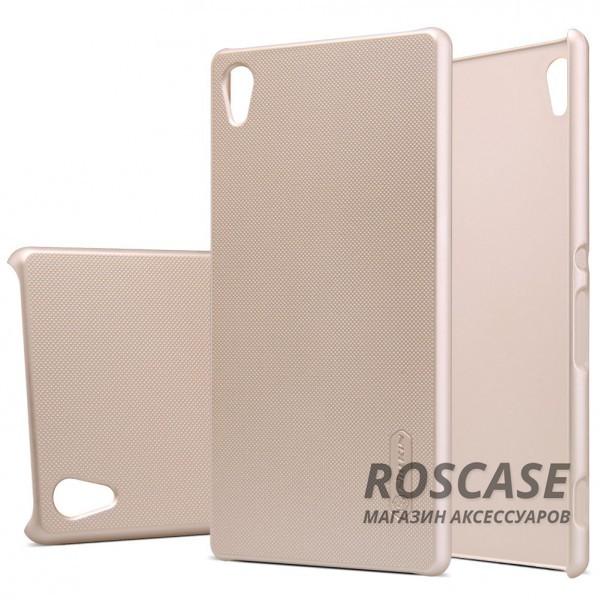 Чехол Nillkin Matte для Sony Xperia Z3+/Xperia Z3+ Dual (+ пленка) (Золотой)Описание:производитель -&amp;nbsp;Nillkin;материал - поликарбонат;разработан специально для Sony Xperia Z3+/Xperia Z3+ Dual;тип - накладка.&amp;nbsp;Особенности:фактурная поверхность;матовый;не увеличивает габариты;не скользит в руках;не теряет цвет;пленка в комплекте.<br><br>Тип: Чехол<br>Бренд: Nillkin<br>Материал: Поликарбонат