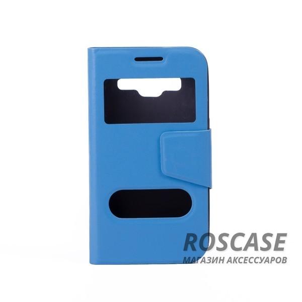 Чехол (книжка) с TPU креплением для Samsung G360H/G361H Galaxy Core Prime Duos (Голубой)Описание:компания-изготовитель: Epik;полная совместимость с устройством модели: Samsung G360H/G361H Galaxy Core Prime Duos;материал для изготовления: синтетическая кожа и термополиуретан;конфигурация: обложка в виде книжки.Особенности:всесторонняя защита смартфона;высокий класс износоустойчивости;возможность принимать звонки с закрытой обложкой;имеет 2 окошка.<br><br>Тип: Чехол<br>Бренд: Epik<br>Материал: Искусственная кожа