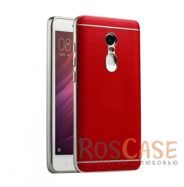 Пластиковая накладка с классической кожаной вставкой для Xiaomi Redmi Note 4 (Красный)<br><br>Тип: Чехол<br>Бренд: Epik<br>Материал: Искусственная кожа