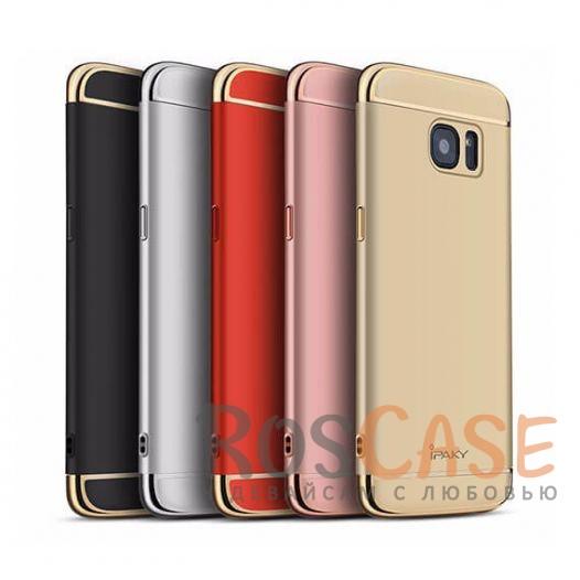 Чехол iPaky Joint Series для Samsung G930F Galaxy S7Описание:совместим с Samsung G930F Galaxy S7;бренд - iPaky;материал - поликарбонат;тип - накладка.<br><br>Тип: Чехол<br>Бренд: Epik<br>Материал: Поликарбонат