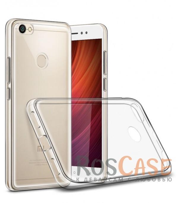 Ультратонкий силиконовый чехол Xiaomi Redmi Note 5A Prime / Redmi Y1Описание:совместим с Xiaomi Redmi Note 5A Prime / Redmi Y1;ультратонкий дизайн;материал - TPU;тип - накладка;прозрачный;защищает от ударов и царапин;гибкий.<br><br>Тип: Чехол<br>Бренд: Epik<br>Материал: Силикон