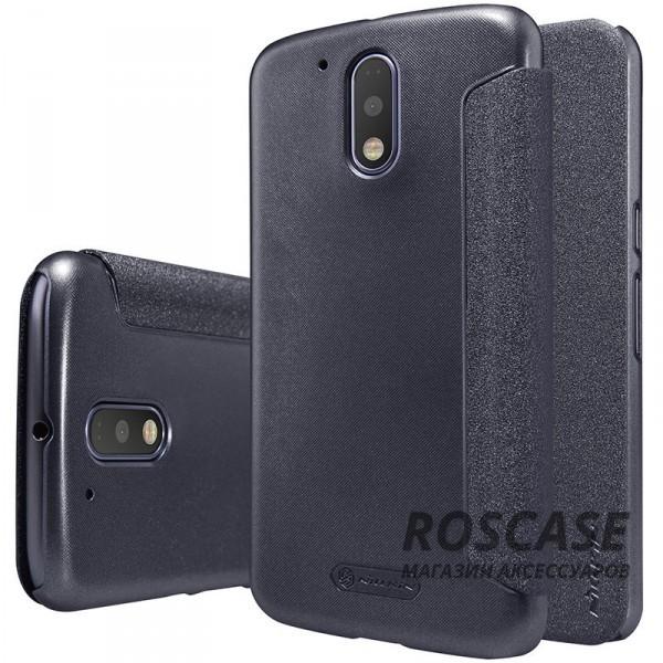 Кожаный чехол (книжка) Nillkin Sparkle Series для Motorola Moto G4 / G4 Plus (Черный)Описание:компания -&amp;nbsp;Nillkin;разработан для Motorola Moto G4 / G4 Plus;материал  -  синтетическая кожа, поликарбонат;форма  -  чехол-книжка.&amp;nbsp;Особенности:защищает со всех сторон;имеет все необходимые вырезы;легко чистится;не увеличивает габариты;защищает от ударов и царапин;блестящая поверхность.<br><br>Тип: Чехол<br>Бренд: Nillkin<br>Материал: Искусственная кожа