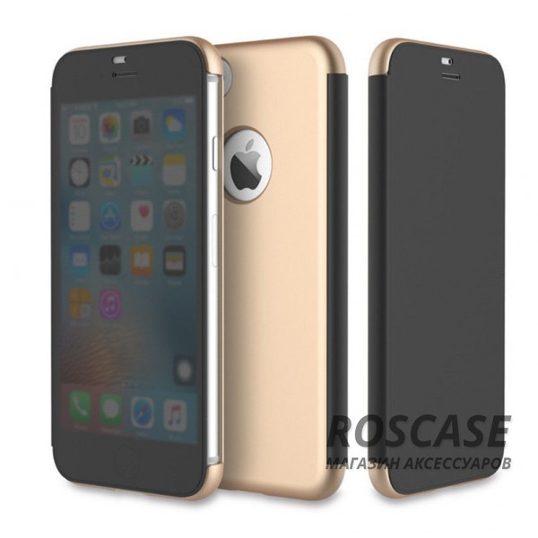 Чехол (книжка) Rock DR.V Series для Apple iPhone 7 (4.7) (Золотой / Gold)Описание:производитель  -  компания Rock;разработан для Apple iPhone 7 (4.7);материалы  -  поликарбонат, полиуретан;форма  -  чехол-книжка.&amp;nbsp;Особенности:функция Smart window;декоративная фактура;имеются все функциональные разъемы;на нем не видны отпечатки пальцев;защита от ударов и царапин.<br><br>Тип: Чехол<br>Бренд: ROCK<br>Материал: Пластик