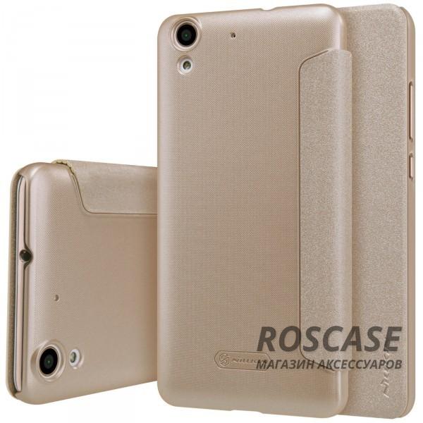 Кожаный чехол (книжка) Nillkin Sparkle Series для Huawei Y6 II (Золотой)Описание:компания -&amp;nbsp;Nillkin;разработан для Huawei Y6 II;материалы  -  синтетическая кожа, поликарбонат;форма  -  чехол-книжка.&amp;nbsp;Особенности:защищает со всех сторон;имеет все необходимые вырезы;легко чистится;функция Sleep mode;не увеличивает габариты;защищает от ударов и царапин;блестящая поверхность.<br><br>Тип: Чехол<br>Бренд: Nillkin<br>Материал: Искусственная кожа