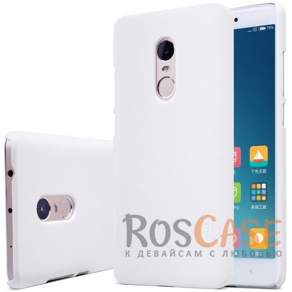 Матовый чехол для Xiaomi Redmi Note 4 (MTK) (+ пленка) (Белый)Описание:бренд:&amp;nbsp;Nillkin;разработан для Xiaomi Redmi Note 4 (MTK);материал: поликарбонат;тип: накладка.Особенности:не скользит в руках благодаря рельефной поверхности;защищает от повреждений;прочный и долговечный;легко устанавливается и снимается;пленка для защиты экрана в комплекте.<br><br>Тип: Чехол<br>Бренд: Nillkin<br>Материал: Пластик