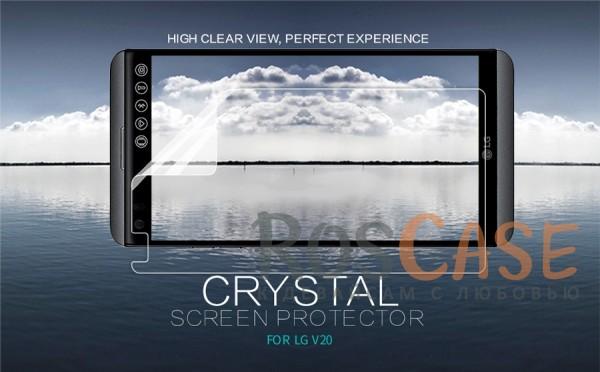 Защитная пленка Nillkin Crystal для LG H990 V20Описание:бренд:&amp;nbsp;Nillkin;разработана для LG H990 V20;материал: полимер;тип: защитная пленка.&amp;nbsp;Особенности:имеет все функциональные вырезы;прозрачная;анти-отпечатки;не влияет на чувствительность сенсора;защита от потертостей и царапин;не оставляет следов на экране при удалении;ультратонкая.<br><br>Тип: Защитная пленка<br>Бренд: Nillkin