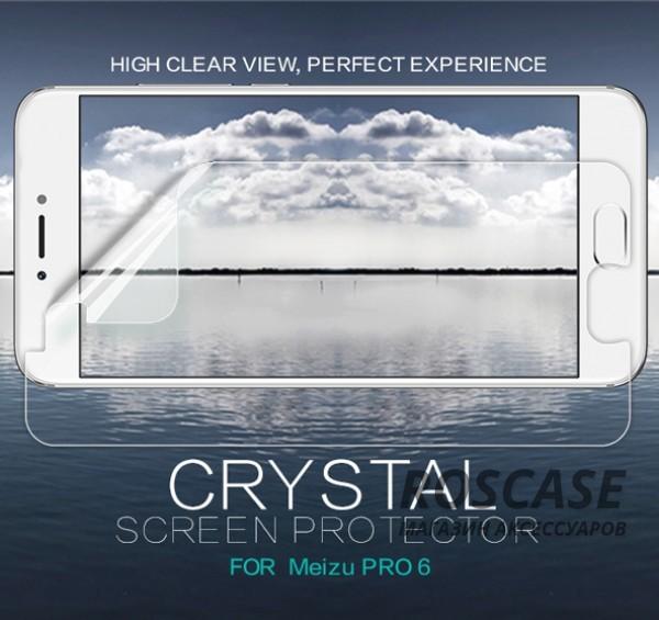 Защитная пленка Nillkin Crystal для Meizu Pro 6 (Анти-отпечатки)Описание:бренд:&amp;nbsp;Nillkin;совместима с Meizu Pro 6;материал: полимер;тип: защитная пленка.&amp;nbsp;Особенности:в наличии все необходимые функциональные вырезы;не влияет на чувствительность сенсора;глянцевая поверхность;свойство анти-отпечатки;не желтеет;легко очищается.<br><br>Тип: Защитная пленка<br>Бренд: Nillkin
