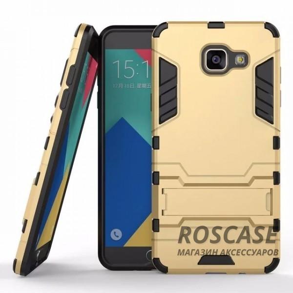 Ударопрочный чехол-подставка Transformer для Samsung A510F Galaxy A5 (2016) с мощной защитой корпуса (Золотой / Champagne Gold)Описание:форм-фактор  -  накладка;совмещение с Samsung A510 F Galaxy A5 (2016);материалы  -  термополиуретан, поликарбонат.Особенности:легкая фиксация;ударопрочный;функция подставки;имеет необходимые вырезы;легко и быстро очищается от загрязнений.<br><br>Тип: Чехол<br>Бренд: Epik<br>Материал: TPU