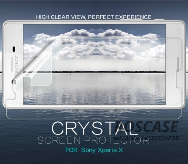 Защитная пленка Nillkin Crystal для Sony Xperia X / Xperia X DualОписание:компания-изготовитель - &amp;nbsp;Nillkin;разработана для Sony Xperia X / Xperia X Dual;материал: полимер;тип: прозрачная.&amp;nbsp;Особенности:все функциональные вырезы в наличии;ультратонкая;улучшает четкость изображения;свойство анти-отпечатки;не притягивает пыль.<br><br>Тип: Защитная пленка<br>Бренд: Nillkin