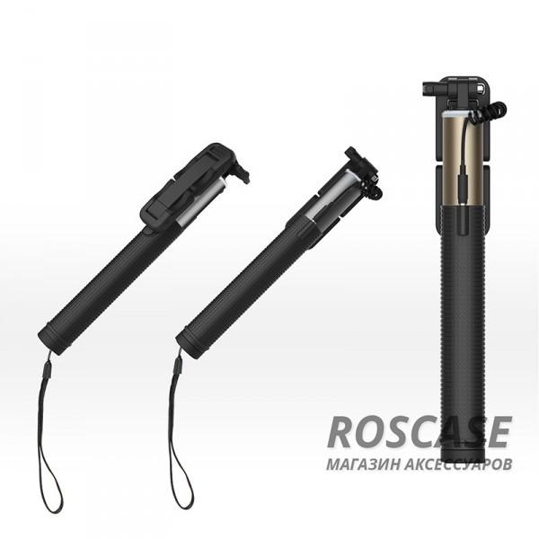 фото телескопический монопод ROCK для селфи (Bluetooth+кабель 3,5)