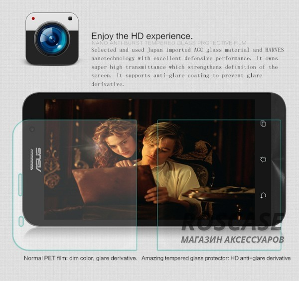 фото защитное стекло Nillkin Anti-Explosion Glass Screen (H+)(з.края)для Asus Zenfone 2 (ZE551ML/ZE550ML)