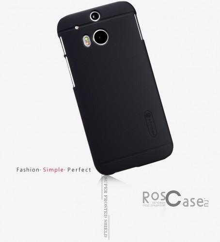 Чехол Nillkin Matte для HTC New One 2 / M8 (+ пленка) (Черный)Описание:Чехол изготовлен компанией&amp;nbsp;Nillkin;Спроектирован для модели смартфона HTC New One 2 / M8;При изготовлении использовался пластик;Форма  -  накладка.Особенности:Изысканный и стильный дизайн;Ультратонкая структура;Исключена возможность появления царапин и потертостей;Разнообразная цветовая палитра;В комплекте находится защитная пленка.<br><br>Тип: Чехол<br>Бренд: Nillkin<br>Материал: Поликарбонат