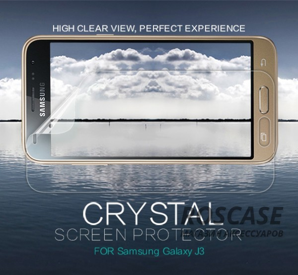 Защитная пленка Nillkin Crystal для Samsung J320F Galaxy J3 (2016)Описание:бренд:&amp;nbsp;Nillkin;разработана для Samsung J320F Galaxy J3 (2016);материал: полимер;тип: защитная пленка.&amp;nbsp;Особенности:имеет все функциональные вырезы;прозрачная;анти-отпечатки;не влияет на чувствительность сенсора;защита от потертостей и царапин;не оставляет следов на экране при удалении;ультратонкая.<br><br>Тип: Защитная пленка<br>Бренд: Nillkin