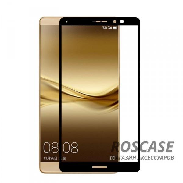 Защитное стекло CP+ на весь экран (цветное) для Huawei Mate 8 (Черный)Описание:компания&amp;nbsp;Epik;совместимо с Huawei Mate 8;материал: закаленное стекло;тип: защитное стекло на экран.Особенности:полностью закрывает дисплей;толщина - 0,3 мм;цветная рамка;прочность 9H;покрытие анти-отпечатки;защита от ударов и царапин.<br><br>Тип: Защитное стекло<br>Бренд: Epik