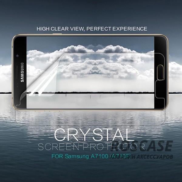 Защитная пленка Nillkin Crystal для Samsung A710F Galaxy A7 (2016) (Анти-отпечатки)Описание:производитель -&amp;nbsp;Nillkin;совместимость: Samsung A710F Galaxy A7 (2016);материал: полимер;тип: защитная пленка.Особенности:свойство анти-отпечатки;не желтеет;имеет все функциональные вырезы;не притягивает пыль;легко клеится.<br><br>Тип: Защитная пленка<br>Бренд: Nillkin