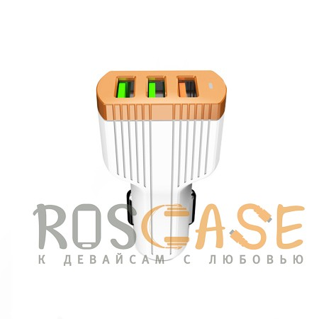 Фотография Комплект Автомобильное зарядное устройство LDNIO с 3 USB разъемами + Автодержатель для смартфона 3 - 5.3 дюйма на торпеду HR-S200 II