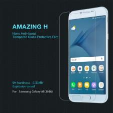 Nillkin H | Защитное стекло  для Samsung Galaxy A8 2016 (A810F)