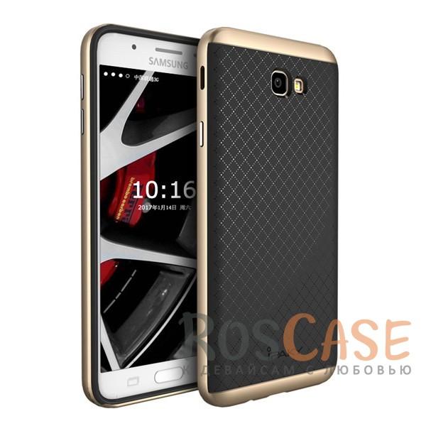 Двухкомпонентный чехол iPaky (original) Hybrid со вставкой цвета металлик для Samsung G610F Galaxy J7 Prime (2016) (Черный / Золотой)Описание:разработан специально для Samsung G610F Galaxy J7 Prime (2016);бренд - iPaky;материал - поликарбонат, термополиуретан;тип - накладка.<br><br>Тип: Чехол<br>Бренд: iPaky<br>Материал: TPU