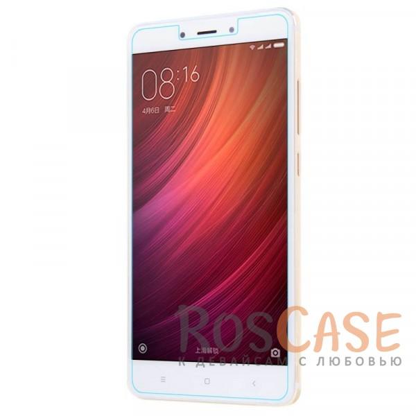 Защитное стекло Ultra Tempered Glass 0.33mm H+ для Xiaomi Redmi 4 / Redmi 4 Pro / Redmi 4 Prime к.упОписание:совместимо с устройством Xiaomi Redmi 4 / Redmi 4 Pro;материал: закаленное стекло;тип: защитное стекло на экран.&amp;nbsp;Особенности:закругленные&amp;nbsp;грани стекла обеспечивают лучшую фиксацию на экране;стекло очень тонкое - 0,33 мм;отзыв сенсорных кнопок сохраняется;стекло не искажает картинку, так как абсолютно прозрачное;выдерживает удары и защищает от царапин;размеры и вырезы стекла соответствуют особенностям дисплея.<br><br>Тип: Защитное стекло<br>Бренд: Epik