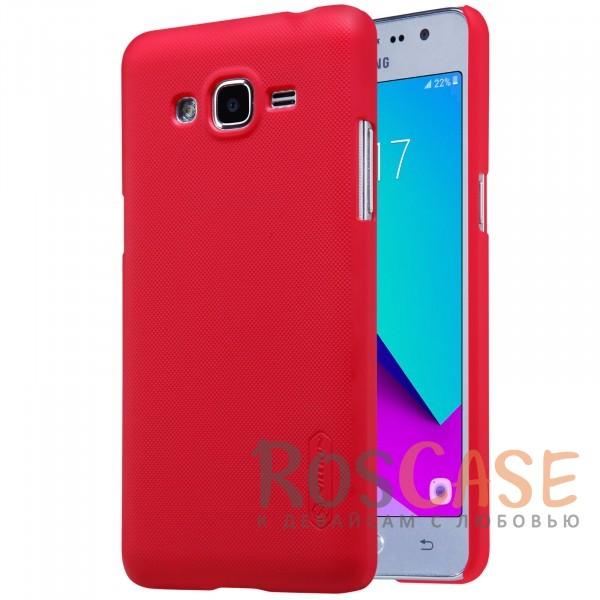 Матовый чехол для Samsung G532F Galaxy J2 Prime (2016) (+ пленка) (Красный)Описание:бренд&amp;nbsp;Nillkin;совместим с Samsung G532F Galaxy J2 Prime (2016);материал: поликарбонат;рельефная фактура;тип: накладка;в наличии все функциональные вырезы;закрывает заднюю панель и боковые грани;не скользит в руках;защищает от ударов и царапин.<br><br>Тип: Чехол<br>Бренд: Nillkin<br>Материал: Поликарбонат