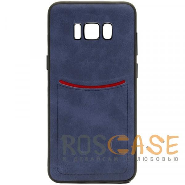 Фото Синий ILEVEL | Чехол с кожаным покрытием и с карманом-визитницей для Samsung G950 Galaxy S8