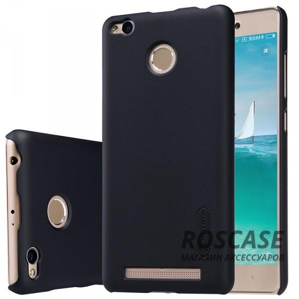 Чехол Nillkin Matte для Xiaomi Redmi 3 Pro / Redmi 3s (+ пленка) (Черный)Описание:производитель  -  бренд&amp;nbsp;Nillkin;совместим с Xiaomi Redmi 3 Pro / Redmi 3s;материал  -  пластик;форма  -  накладка.&amp;nbsp;Особенности:в наличии все функциональные вырезы;рельефная поверхность;тонкий дизайн не увеличивает габариты;пленка в комплекте;защита от механических повреждений;на чехле не видны отпечатки пальцев.<br><br>Тип: Чехол<br>Бренд: Nillkin<br>Материал: Поликарбонат