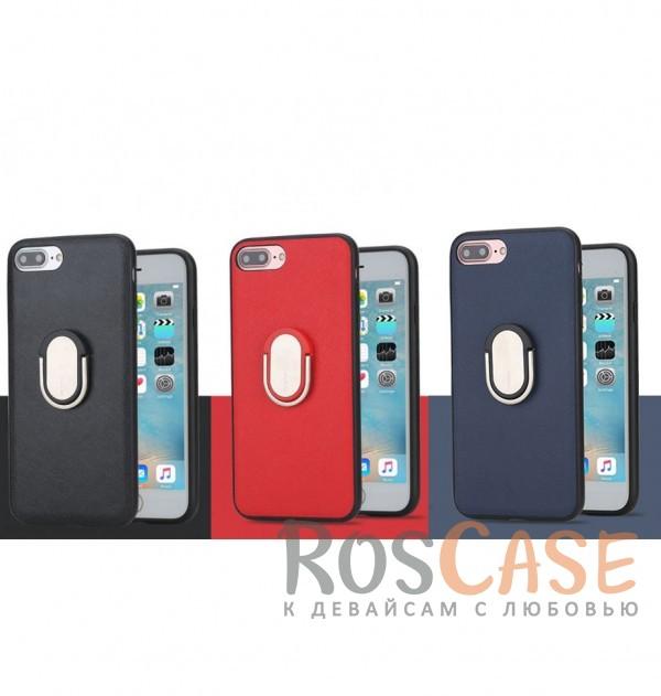 TPU+PC чехол Rock Ring Holder Case M1 Series для Apple iPhone 7 plus (5.5)Описание:изготовитель: Rock;совместимость: Apple iPhone 7 plus (5.5);материалы: термополиуретан и поликарбонат;тип: накладка.Особенности:защищает от ударов и царапин;рельефная задняя панель;функция подставки;металлическое кольцо-держатель;в наличии все вырезы.<br><br>Тип: Чехол<br>Бренд: ROCK<br>Материал: TPU
