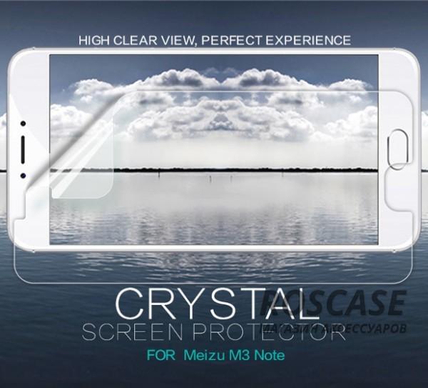 Прозрачная глянцевая защитная пленка Nillkin на экран с гладким пылеотталкивающим покрытием для Meizu M3 NoteОписание:компания-изготовитель - &amp;nbsp;Nillkin;разработана для Meizu M3 Note;материал: полимер;тип: прозрачная.&amp;nbsp;Особенности:все функциональные вырезы в наличии;ультратонкая;улучшает четкость изображения;свойство анти-отпечатки;не притягивает пыль.<br><br>Тип: Защитная пленка<br>Бренд: Nillkin