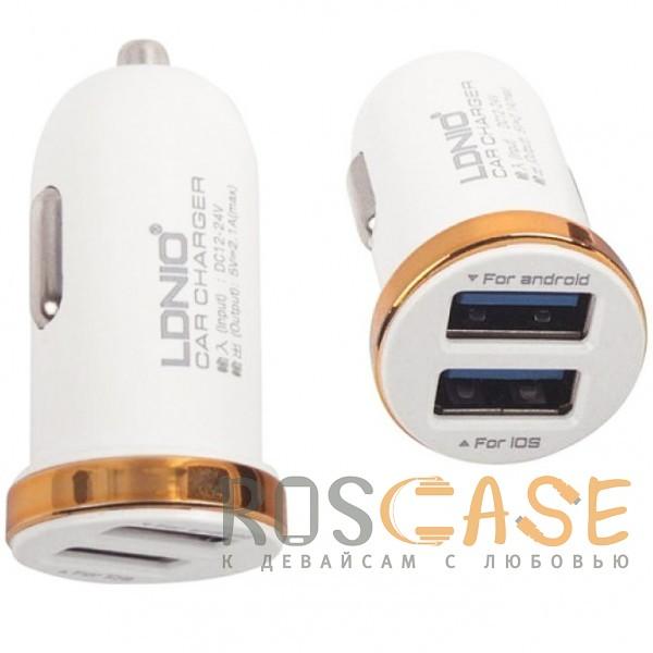 Фотография Белый LDNIO DL-C22 | Автомобильное зарядное устройство на 2 USB с кабелем Lightning в комплекте