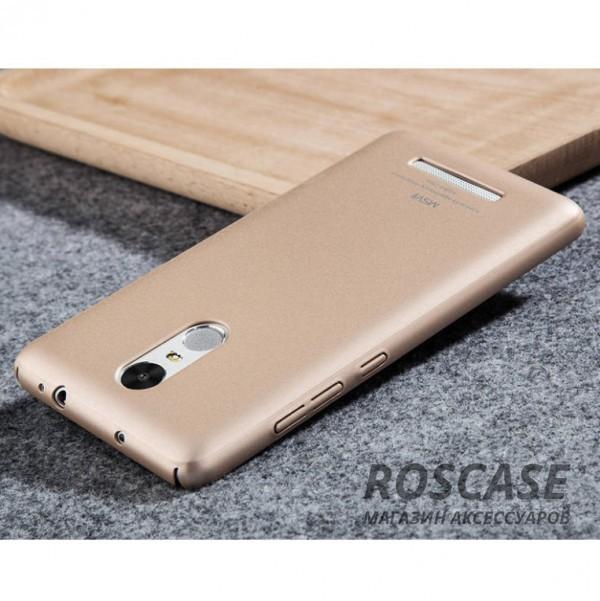 Тонкий матовый защитный чехол из пластика Msvii Quicksand с антискользящим покрытием для Xiaomi Redmi Note 3 / Redmi Note 3 Pro (Золотой)Описание:производитель - Msvii;совместим с Xiaomi Redmi Note 3 / Redmi Note 3 Pro;материал  -  пластик;тип  -  накладка.&amp;nbsp;Особенности:матовая поверхность;имеет все разъемы;тонкий дизайн не увеличивает габариты;накладка не скользит;защищает от ударов и царапин;износостойкая.<br><br>Тип: Чехол<br>Бренд: MSVII<br>Материал: Пластик
