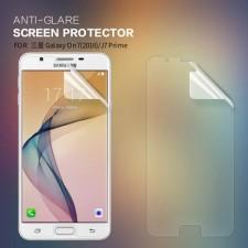 Nillkin Matte | Матовая защитная пленка  для Samsung Galaxy J7 Prime 2016 (G610F)