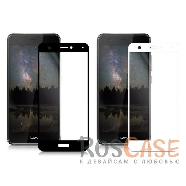 Тонкое защитное стекло CaseGuru на весь экран для Huawei NovaОписание:производитель -&amp;nbsp;CaseGuru;разработано для Huawei Nova;цветная рамка;стекло для защиты экрана;не искажает картинку;ультратонкое;предусмотрены все вырезы.<br><br>Тип: Защитное стекло<br>Бренд: CaseGuru