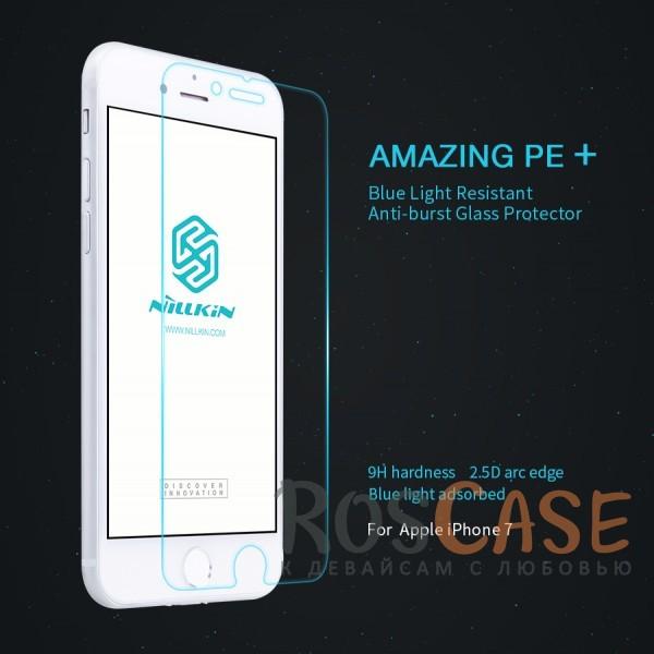 Защитное стекло Nillkin Anti-Explosion (PE+) з. края для Apple iPhone 7 (4.7)Описание:бренд:&amp;nbsp;Nillkin;совместим с Apple iPhone 7 (4.7);материал: закаленное стекло;тип: стекло.&amp;nbsp;Особенности:все необходимые функциональные вырезы;специальное покрытие, защищающее от излучения;не пропускает ультрафиолет;закругленные грани 2,5D;не влияет на чувствительность сенсора;толщина  -  0,3 мм;плотность  -  9H;анти-отпечатки.<br><br>Тип: Защитное стекло<br>Бренд: Nillkin