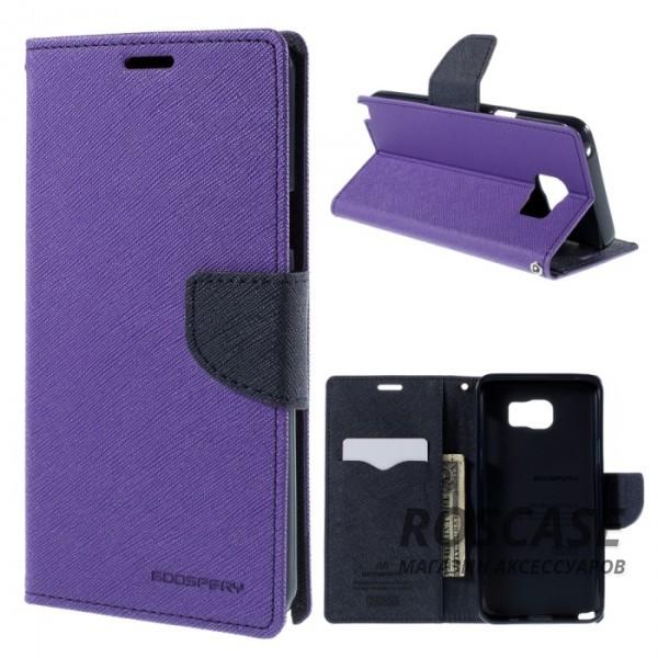 Чехол (книжка) Mercury Fancy Diary series для Samsung Galaxy Note 5 (Фиолетовый / Синий)Описание:производство  -  Mercury;совместимость - Samsung Galaxy Note 5;тип чехла  -  книжка;материалы  -  термополиуретан, синтетическая кожа.Особенности:магнитная застежка;доступ к разъемам и кнопкам;возможность трансформации в подставку;внутренний карман-визитница.<br><br>Тип: Чехол<br>Бренд: Mercury<br>Материал: Искусственная кожа