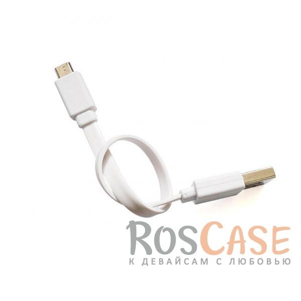 Фотография Белый Короткий кабель 17см USB to microUSB