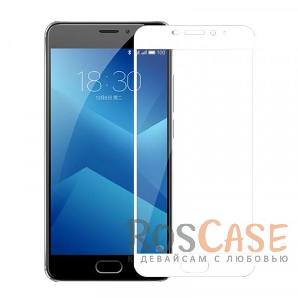 Тонкое олеофобное защитное стекло Mocolo с цветной рамкой на весь экран для Meizu M5 Note (Белый)Описание:производитель - Mocolo;разработано для Meizu M5 Note;защита экрана от ударов и царапин;олеофобное покрытие анти-отпечатки;ультратонкое;высокая прочность 9H;полностью закрывает экран;цветная рамка.<br><br>Тип: Защитное стекло<br>Бренд: Mocolo