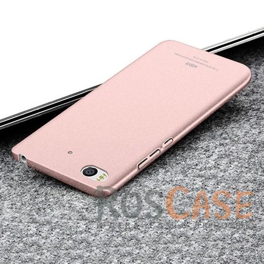Тонкий матовый защитный чехол из пластика Msvii Quicksand с антискользящим покрытием для Xiaomi Mi 5s (Розовый)Описание:производитель - Msvii;совместим с Xiaomi Mi 5s;материал  -  пластик;тип  -  накладка.&amp;nbsp;Особенности:матовая поверхность;имеет все разъемы;тонкий дизайн не увеличивает габариты;накладка не скользит;защищает от ударов и царапин;износостойкая.<br><br>Тип: Чехол<br>Бренд: MSVII<br>Материал: Пластик
