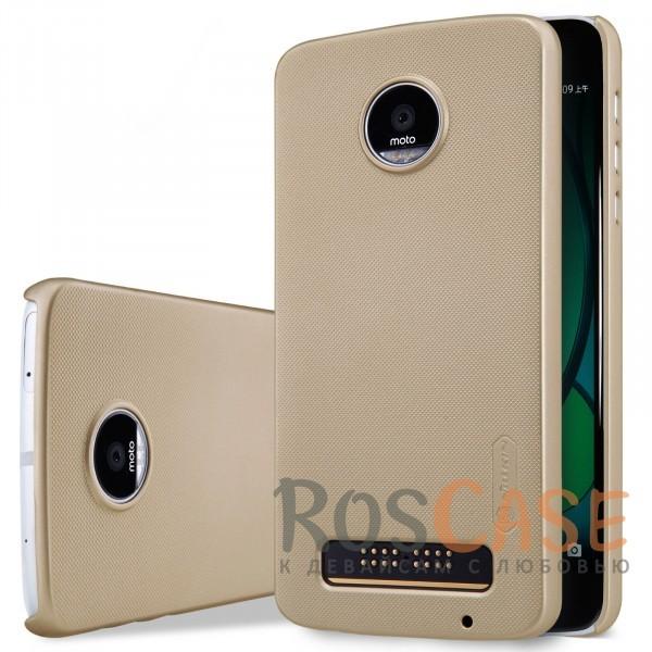 Чехол Nillkin Matte для Motorola Moto Z Play (+ пленка) (Золотой)<br><br>Тип: Чехол<br>Бренд: Nillkin<br>Материал: Пластик
